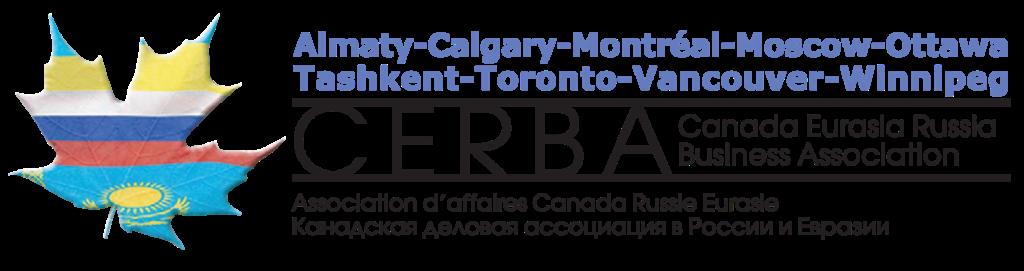 CERBA-logo